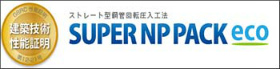 SUPER NP PACK�H�@eco